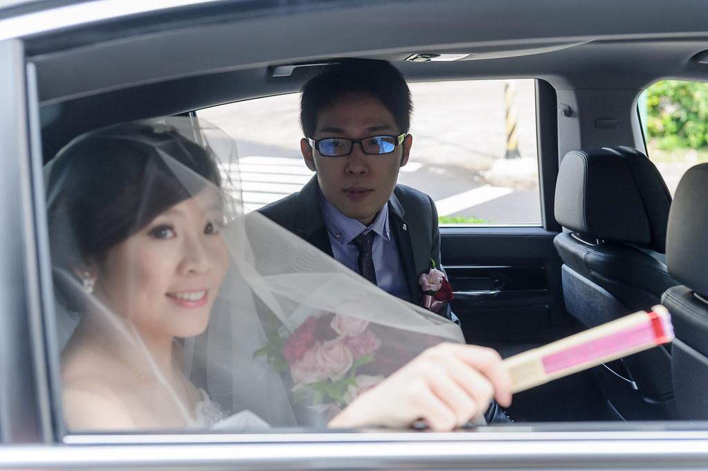 彥中有彤結婚-220