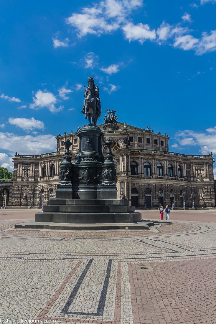Дрезден-67