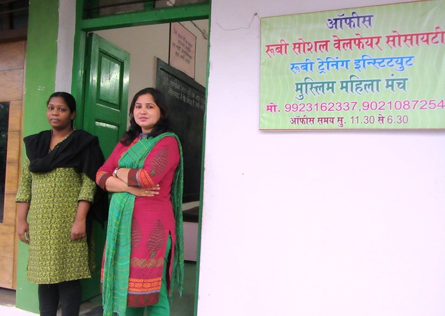 Rubina Patel with her project coordinator Shahina at the gate of Rubi Training Institute. (Pic by Nivedita Khandekar)