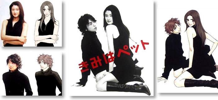 Xem phim Kimi wa Petto [Live Action] - Anh là thú cưng của em | You're My Pet | Tramps Like Us Vietsub
