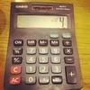 Calculatin'