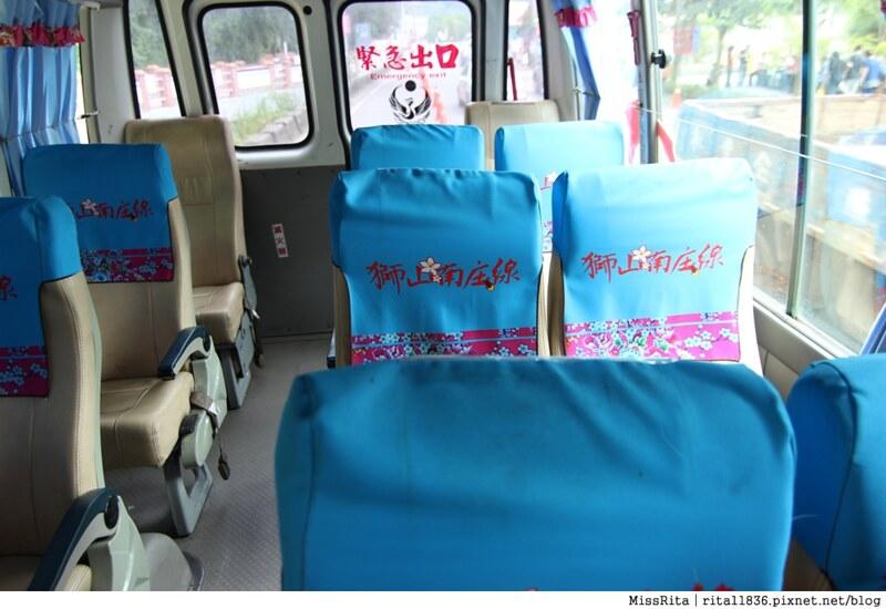 台灣好行 南庄 獅山 勸化堂4