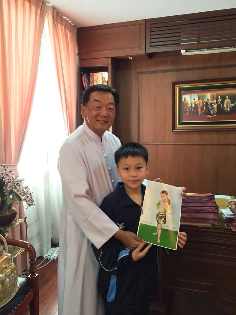 Muaythai International Association Thailand