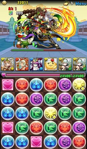 vs_kanGinpei_6_141027