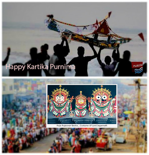 Kartik Purnima at Puri