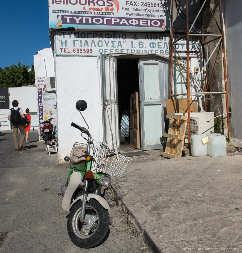 Cyprus-24.jpg