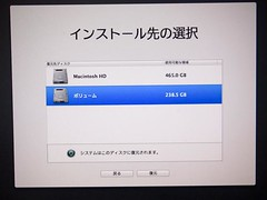 OS X System Recovery 04