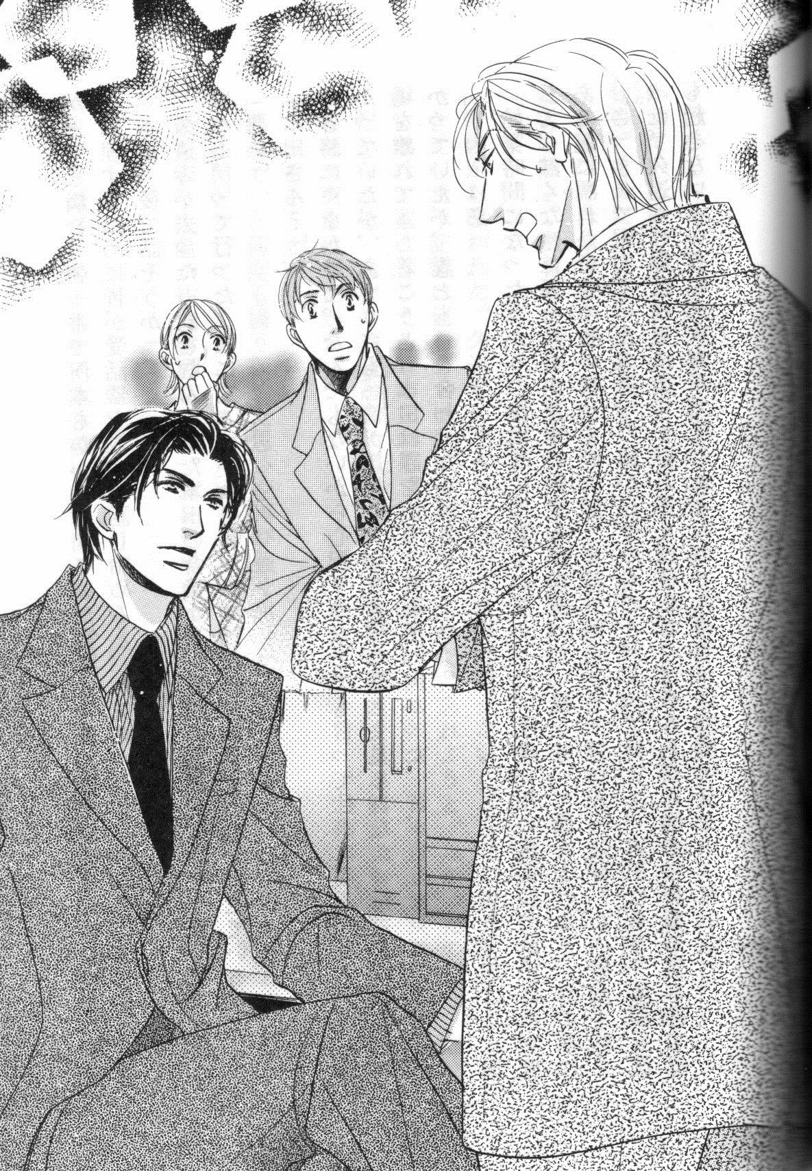Shiawase ni Dekiru 01 (6)