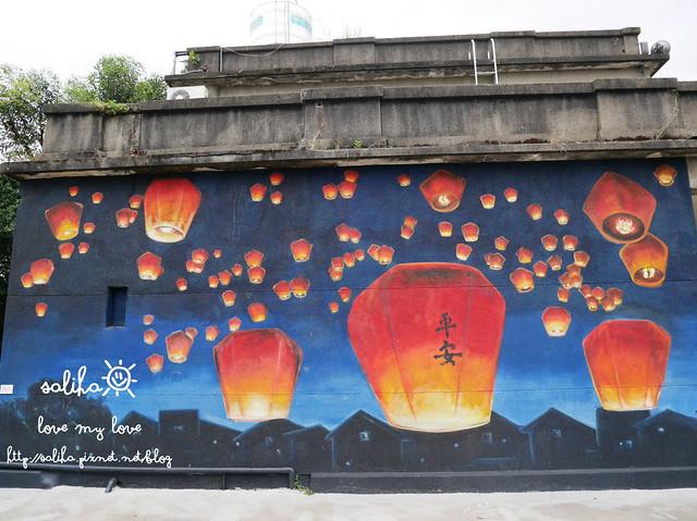 板橋一日遊景點 (3)