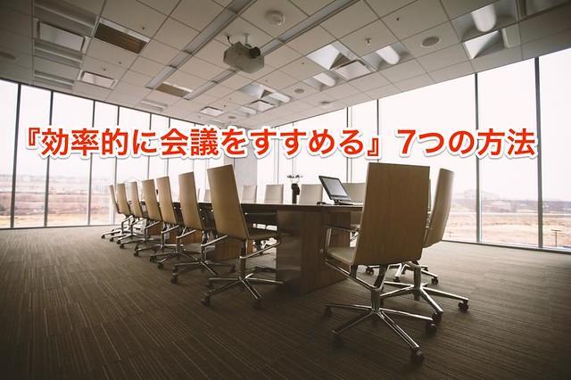 ogilog37_meeting4