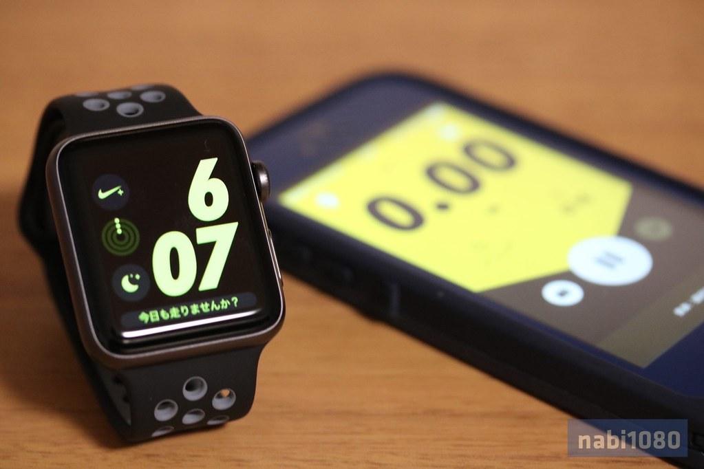 Apple Watch Nike+07