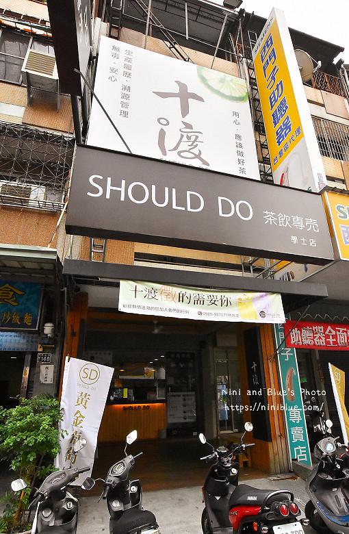 台中十渡SD果汁茶飲料01