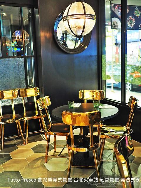 Tutto Fresco 翡冷翠義式餐廳 台北火車站 約會餐廳 義法式晚宴 70