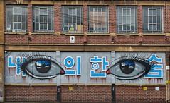 Birmingham Street Art 5