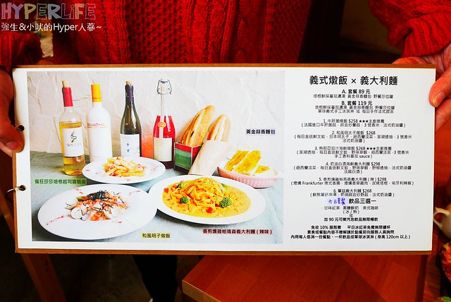 莎莎莉朵menu (3)