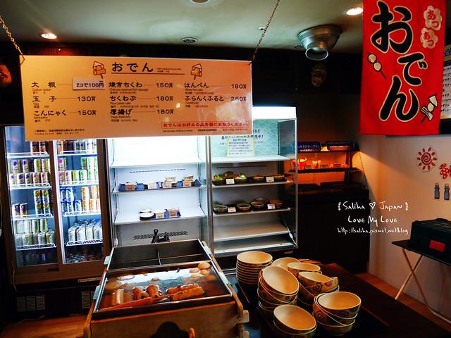 大江戶溫泉物語餐廳美食街吃飯 (34)