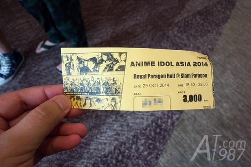 ANIME IDOL ASIA 2014