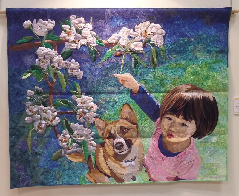 Duck Face by Hiroko and Masanobu Miyama