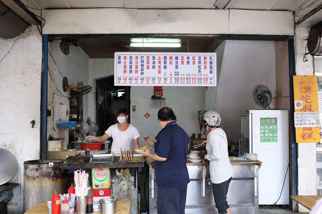 20141106-2台南-健康路無名蛋餅 (1)