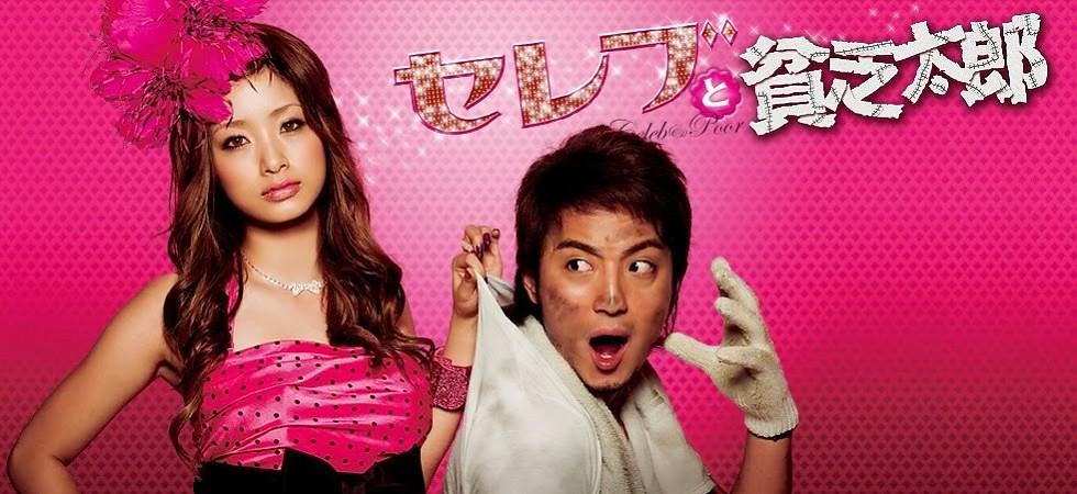 Xem phim Celeb to Binbo Taro - Celeb & Poor Vietsub