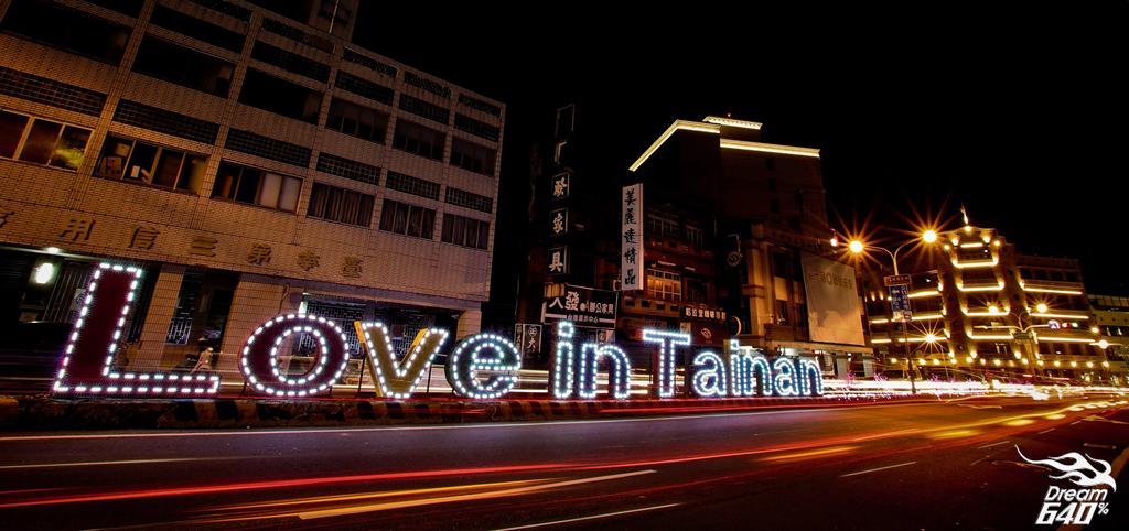 tainanlife01-我愛台南
