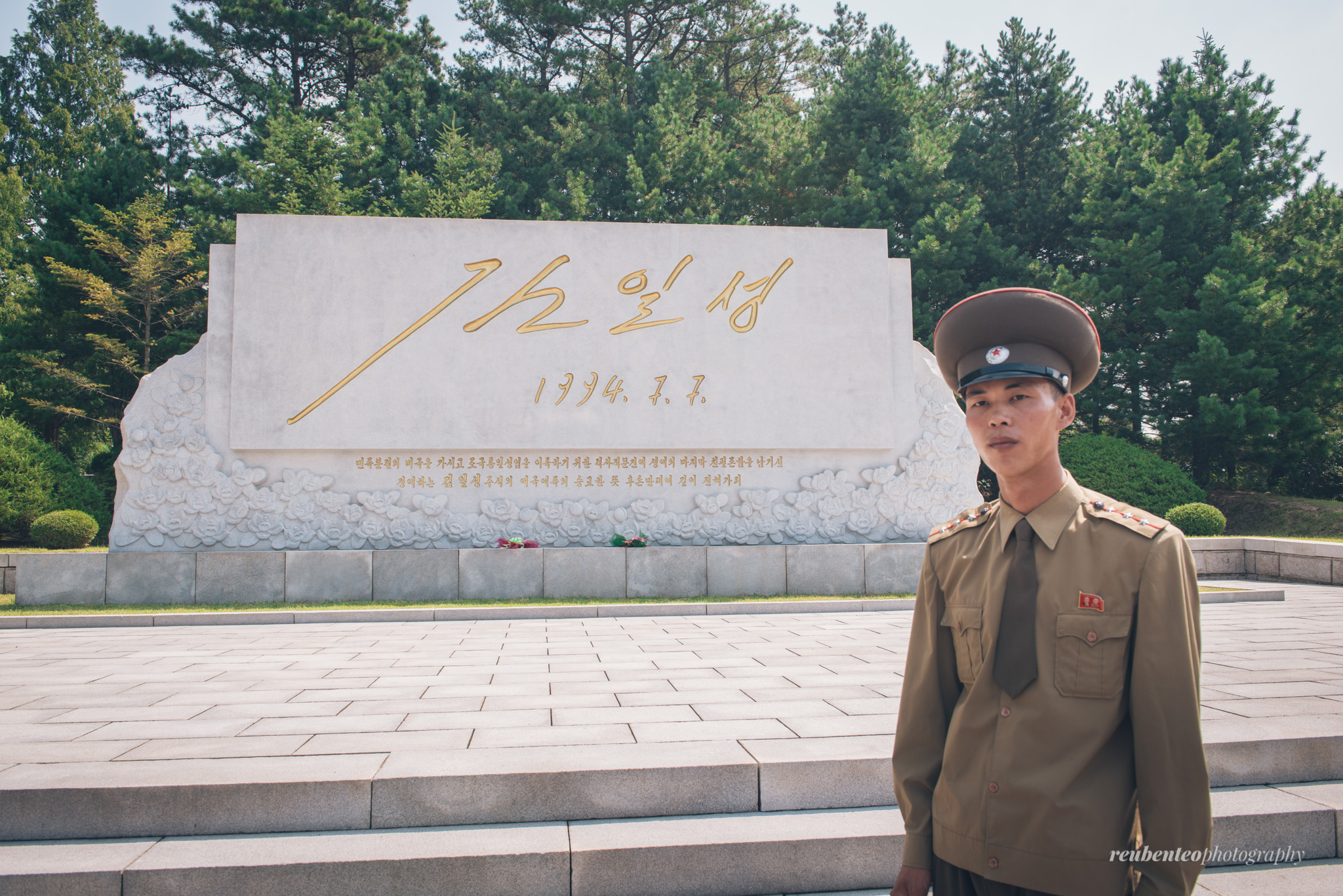 Large Plaque for Kim Il Sung