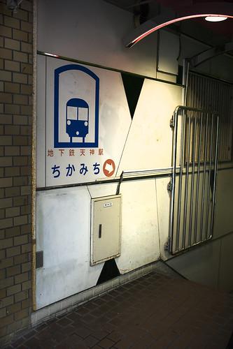 JA C9 29 001 福岡市中央区 M9P SX35 1.4A#