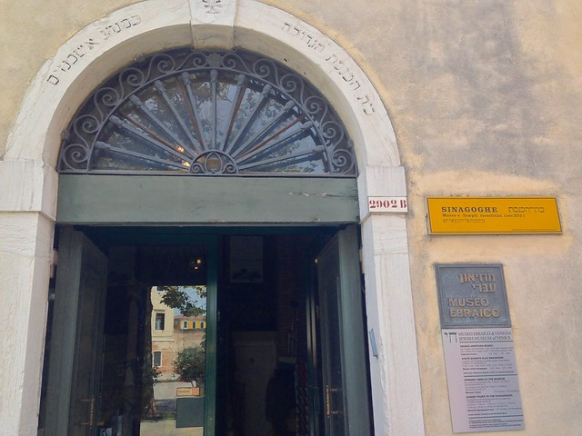 Venice Ghetto Synagogue