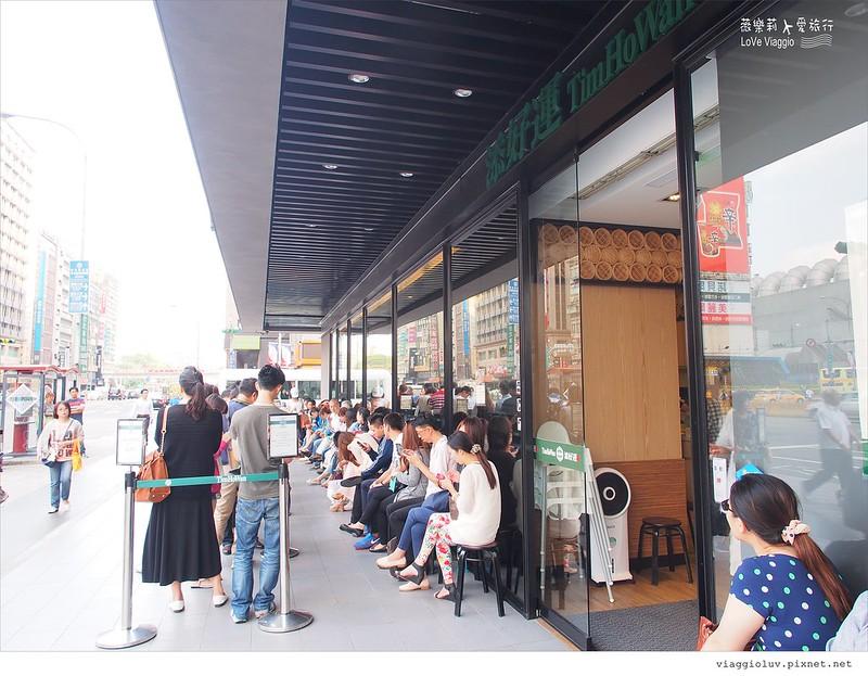 【台北Taipei】品嚐香港米其林一星港式點心 添好運台北分店 TimHoWan @薇樂莉 ♥ Love Viaggio 微旅行