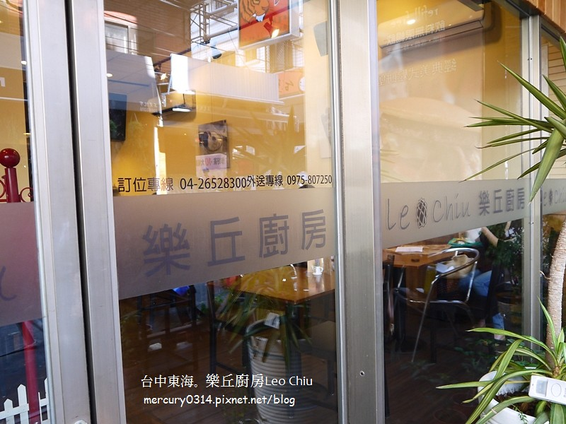 15369857080 2b7a62cbdc b - 熱血採訪。台中龍井東海夜市【樂丘廚房】好評二訪,漢堡鬆餅義大利麵好吃!