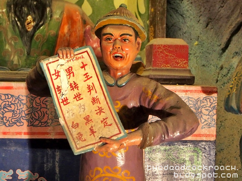 aw boon haw, aw boon par, chinese values, folklore, haw par villa, mythology, sculptures, statues, ten courts of hell, tiger balm, tiger balm garden, 虎豹别墅, singapore, where to go in singapore,tenth court of hell,yama,king zhuanlun
