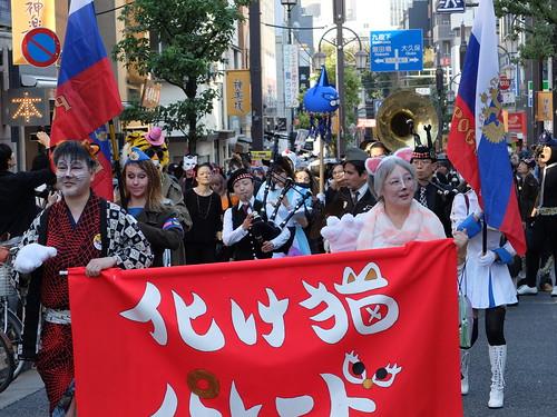 Kagurazaka Bakeneko Parade 2014-17