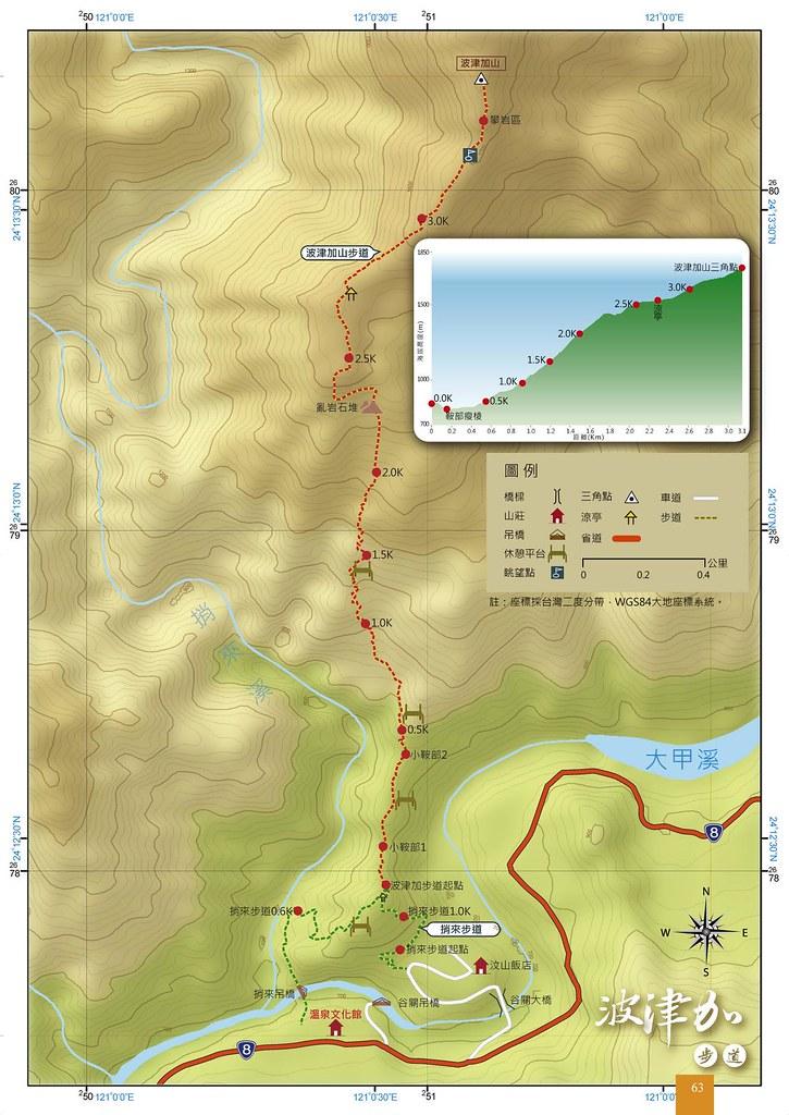 坡津加地圖
