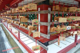 P1060417 Tenmangu  (Dazaifu) 12-07-2010 copia