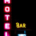 Motel Bar HBO No Vacancy