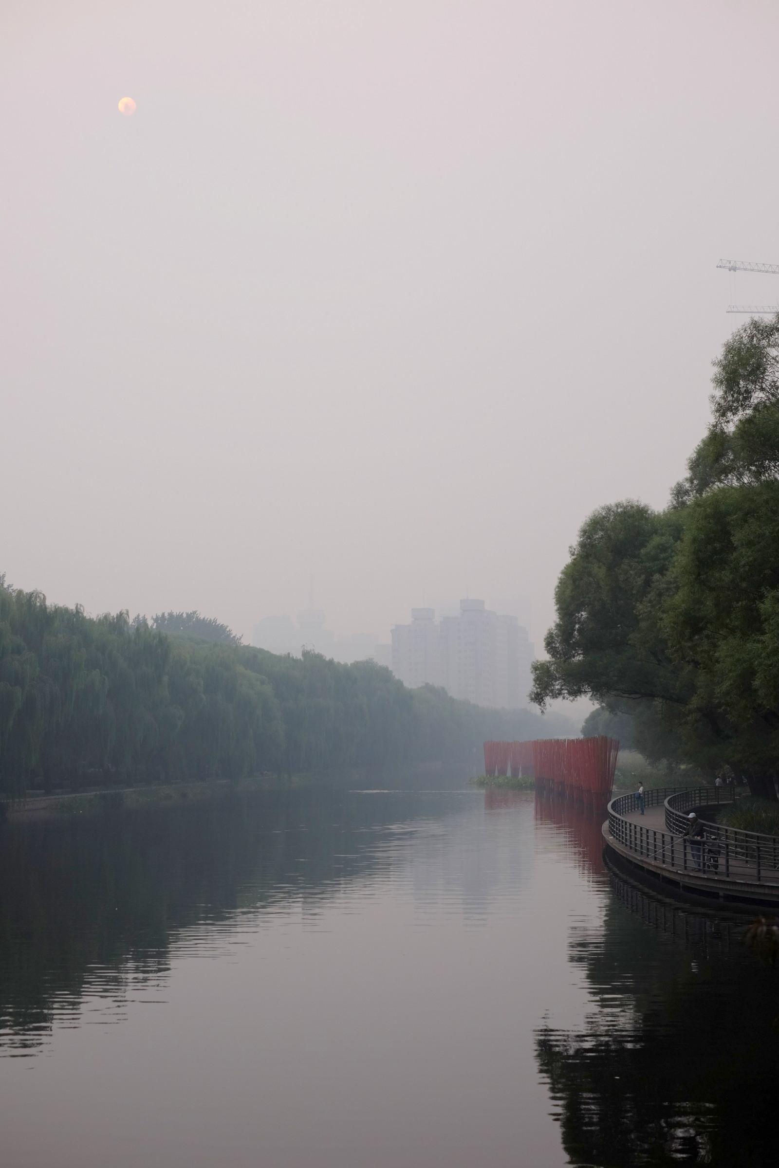 Smog am Liangma