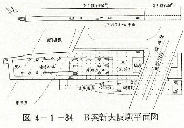 阪急新大阪連絡線5