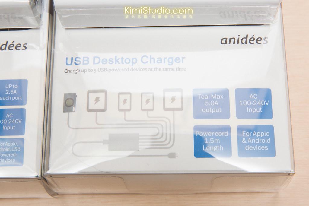 2014 anidees USB 桌上型充電器-007