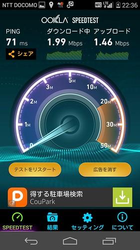 Screenshot_2014-10-14-22-36-41