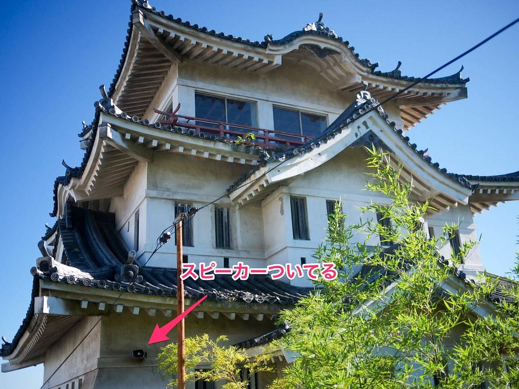 尾道城をアップで見る