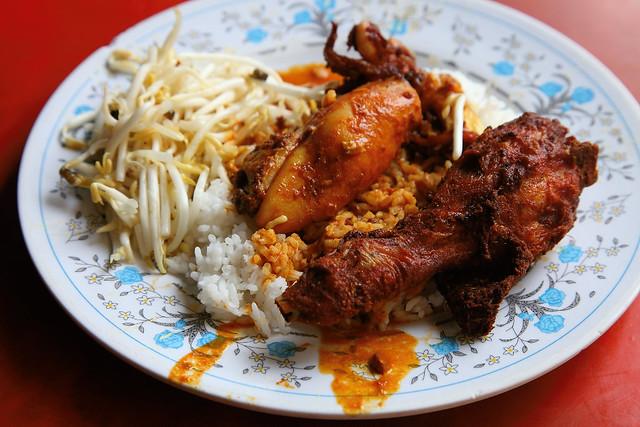 Anuar Curry Rice