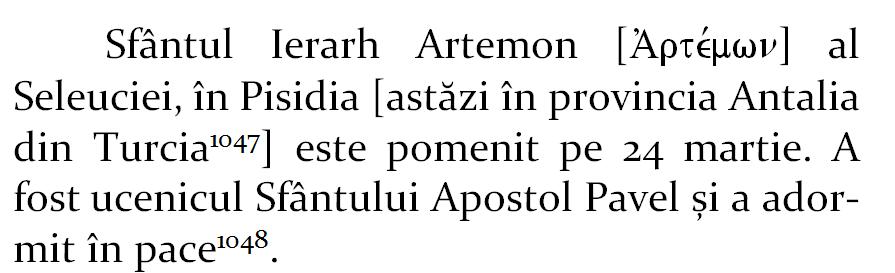 Artemon