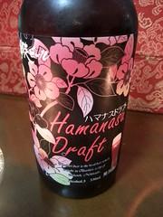 Abashiri Brewery Hamanasa Draft