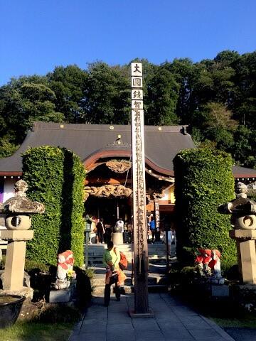 12番野坂寺