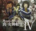 3DSDS_ShinMegamiTenseiIV_packshot_list
