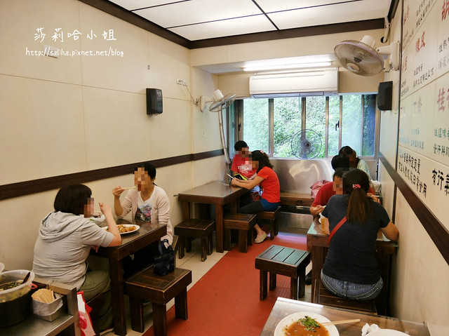 三峽白雞滷味 (24)