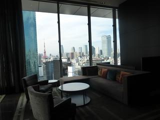 Hotel Mitsui Garden Ginza - Tokio (Japón)