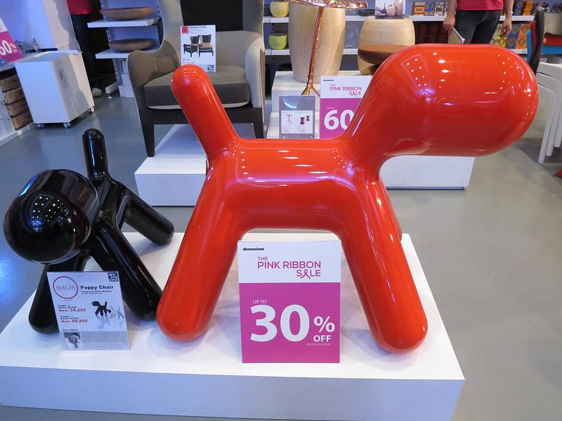 Magis Puppy Chair
