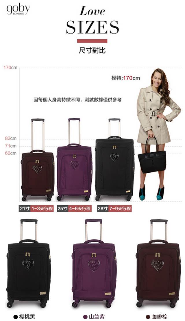 20寸行李箱尺寸长宽高