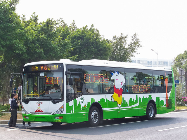 亚运·羊/The Ram of Asian Games